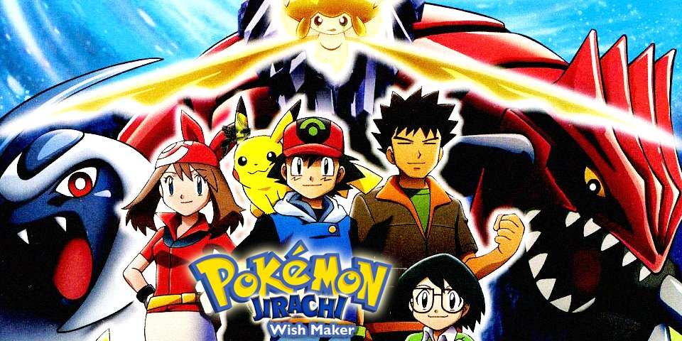Pokemon 06 Jirachi Wish Maker Watch Here For Free And Without
